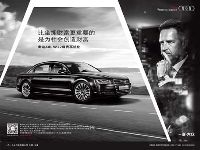 2015(第十四届)中国企业领袖年会